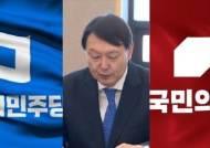 """송영길 """"X파일, 야당서 작성""""…국민의힘 """"불법사찰 결과"""""""