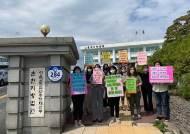 """""""모를 수 없는 특징""""…'아동 성추행' 목사, 재판서 '신체 검증' 요청"""
