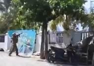 '군부vs시민군' 도심 한복판 총격전…미얀마는 내전 중