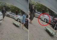 [영상] 아파트 단지 걷는데 갑자기 청소기가 뚝…경찰, 수사 착수
