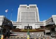 대법원 '비폭력, 전쟁반대 신념' 병역 거부 첫 무죄 확정