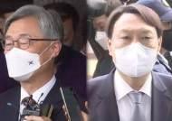 최재형 사의, 윤석열 출마…요동치는 야권 대선판도