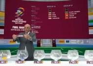 중동 5개국과 한 조…'침대축구' 넘어야 월드컵 본선행