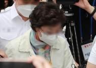 윤석열 장모, 징역 3년·법정구속…'요양병원 부정수급' 혐의