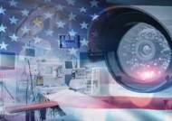 """마취된 환자에 """"멍청이""""…미국도 '수술실 CCTV' 논란"""
