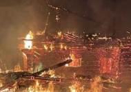 71명 묵던 보령 펜션 '큰불'…4개 동에서 불기둥