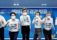 민주당 '경선 일정' 연기 가닥…치열한 신경전 이어져