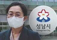 [단독] 은수미 보좌관, 경찰에 '4억 공사' 이권 챙겨준 정황