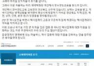 """'투잡' 계획 밝힌 이준석 """"여름 휴가 때 개인택시 교육"""""""