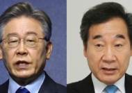'노무현 탄핵' 소환 vs 새 욕설파일 공개…경선 공방 가열