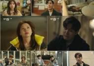 '월간 집' 정소민♥김지석, 그리움의 연속 이대로 정말 끝일까?