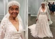 [영상] 흑인이라 못입었던 그 옷, 94세 돼서야 입었다