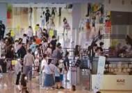 [영상구성] 19일 연속 네자릿수 확진…휴가지 덮친 델타변이