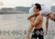 '줍터뷰' 트롯특전사 박군, 강남과 줍깅 대결…바다 입수자는?