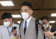 이동재 전 채널A 기자 강요미수 2심 재판부 배당…최강욱 상대 손배소도 시작