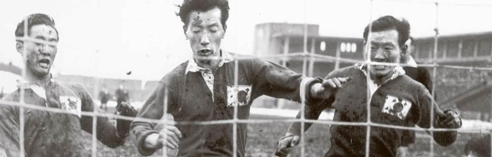 '축구만은 못 진다' 77차례 전쟁 아닌 전쟁