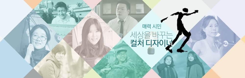 배혜경, 시각장애인 눈 돼 100권 소설 녹음…최미혜, 19개 언어 24시간 전화 통역 서비스