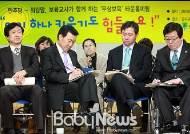 연봉 4,000만원 전문직 여성, 지금은?