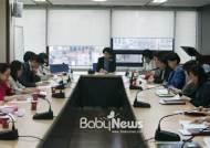 """""""시간연장보육, 신청절차부터 표준화해야"""""""