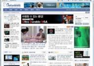 생활이 된 인터넷, '표준' 둘러싼 웹 브라우저 전쟁