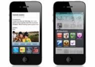 아이폰 4 '예약' vs '출시연기', 소비자는 '혼란'