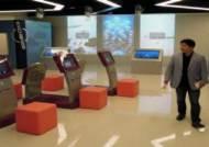 게임+아쿠아리움 '아이큐아리움', 디지털 테마파크의 새로운 기준!