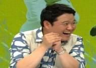 """'땅콩회항' 조현아, 과거 '썰전' 김구라 재조명 """"견과류 위력이 대단해"""""""