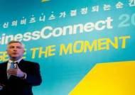 한국IBM, 분석·클라우드 기반 신개념 마케팅 솔루션 대거 공개