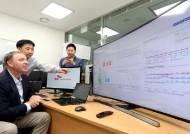 SKT, 에릭슨과 5G 핵심기술인 네트워크 슬라이싱 시연