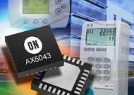 온세미, 산업용 사물인터넷(IIOT) 애플리케이션용 신제품·개발 키트 발표