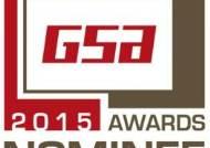 노르딕 세미컨덕터, GSA 2015 최고 기업 두 개 부문 후보로 지명