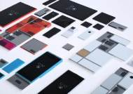 LG G5 긴장해! 조립식 스마트폰 '프로젝트 아라' 내년께 선보인다