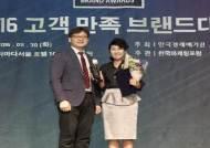가슴확대 의료기기 이브라, 20대 선정 '2016 고객만족브랜드대상' 수상