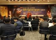 금오공대, '카이스트 정재승 교수' 초청 강연