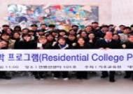 인천대학교, '정주대학 프로그램' 개강식 가져