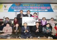 광명시의회, 일본군위안부 피해자 기념사업 지원금 전달식 참석