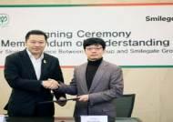 스마일게이트 그룹, 태국 CP그룹과 '문화 콘텐츠 사업 협력' 체결