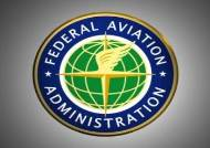 미 연방 항공국 발표, 상업용 드론 2021년까지 10배 이상 증가할 것
