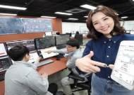 KT, 인공지능으로 건물 에너지 비용 절감하는 에너아이즈 서비스 출시