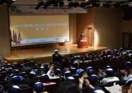 라이엇 게임즈, '2017년 톡!톡 이순신 충무공 탐험대' 발대식 시작