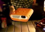 탈착형 배터리 지원하는 미니빔프로젝터 신제품,벤큐 'GS1'