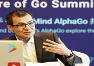 구글, 더 강화된 알파고를 통해 범용 인공지능에 도전한다