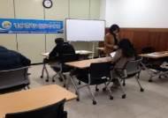 가평군, 청소년지원센터 중‧고등학교 검정고시 13명 전원 합격