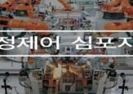 한국NI, 산업용 IoT ·빅데이터 활용 위한 'NI 측정제어 심포지움' 개최