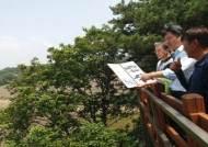 강범석 인천 서구청장, 세어도 관광활성화를 위한 현장 방문