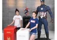 동부대우전자, 아이언맨 품은 '마블 캐릭터 냉장고' 한정판 출시
