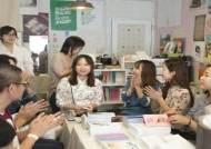 넥슨포럼, '세상에서 하나뿐인 나만의 독립출판' 성료