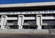 인천광역시, '연세대학교 국제캠퍼스 2단계' 협약식 체결