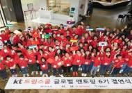KT, 'KT 드림스쿨 글로벌 멘토링' 6기 출범