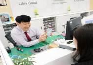 LG전자, '2018 고객감동브랜드지수' 가전제품 A/S 부문 1위